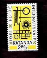 Katanga. OBP-COB. 1961 - N°71. *FOIRE INTERNATIONALE D'ELISABETHVILLE.  2,50F. Neuf - Katanga