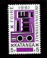 Katanga. OBP-COB. 1961 - N°73. *FOIRE INTERNATIONALE D'ELISABETHVILLE.  5F. Neuf - Katanga