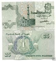 Egypt 25 Piastres 1982 Pick 54 UNC - Egipto