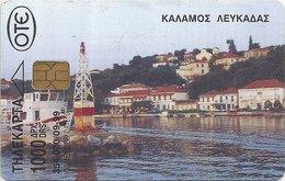 Kalamos X0807 - Greece