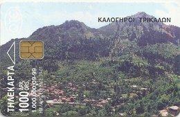 Kalogiri X0809 - Greece