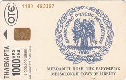 Mesologgi X0821 - Greece