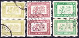 AFGHANISTAN 1960-65 YT N° 513B à 514A Obl. - Afghanistan