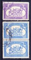 AFGHANISTAN 1961 YT N° 546 Et 547 Obl. - Afghanistan