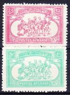 AFGHANISTAN 1960 YT N° 496 Et 497 * - Afghanistan