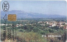 Eva X0808 - Greece