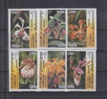 R551. Cambodia - MNH - Nature - Plants - Flowers - Briefmarken