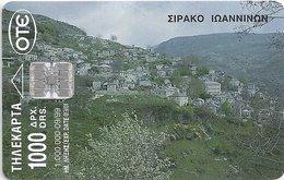 Sirako X0823 - Greece