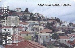 Kalithea X0825 - Greece