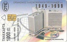 OTE S.A 1949 - 1999, X0822 - Greece