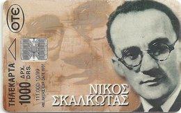 Nikos Skalkotas X0842 - Greece