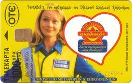 Volunteer School Traffic Warden 5 X0833 - Greece