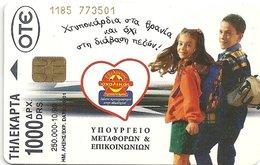 Volunteer School Traffic Warden 8 X0836 - Greece