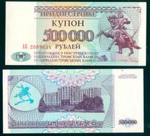 TH Transnistria 1997 500,000 500000 Rub UNC - Billets