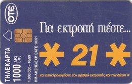 For Divert Press...*21*, X0837 - Greece
