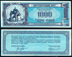 TH Belarus 1994 1,000 1000 Rub Charity Ticket AUNC - Billets