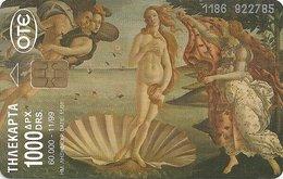 Renaissance X0849 - Greece