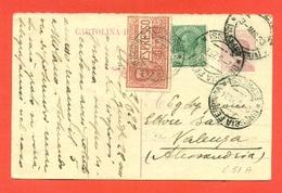 INTERI POSTALI-CARTOLINE POSTALI- C51/22 - ESPRESSO - DA BRESCIA PER VALENZA PO- - 1900-44 Vittorio Emanuele III