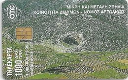 Small & Big Cave X0843 - Greece