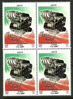 The 1 St Iranian National Engine Block Of 4 , 2007 Iran - Iraq