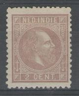 INDE Néerlandaise:  N°4a(B) NSG (dentelé 11,5x12), Signé CALVES     - Cote 240€ - - Netherlands Indies