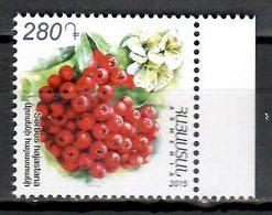 Armenia 2015 / Fruits MNH Frutas / Cu9618  10 - Frutas