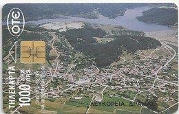 Lefkogia Dramas X0869 - Greece
