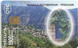 Tzoumerka D01 - Greece
