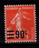 YV 227 N* Semeuse - France