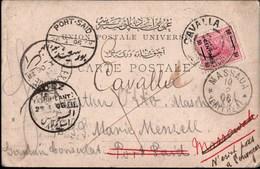 ! Alte Ansichtskarte 1906 Cavalla, Kavala, österreichisches Auslandspostamt, Ägypten, Suez, Port Said, Massaua Eritrea - Eastern Austria