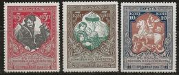 Russie 1915-1916 N° Y&T :  98 à 100 (dent. 12,5) ** - 1857-1916 Empire