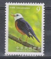 China Taiwan 2018 Definitive Stamp — Bird (Reprint) 1v MNH - Blocks & Sheetlets