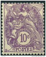 France (1927) N 233 ** (Luxe) - Neufs