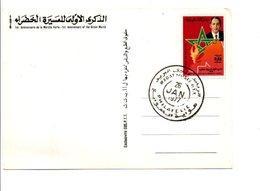 MAROC ENTIER 1 ER ANNIVERSAIRE DE LA MARCHE  VERTE - Marruecos (1956-...)