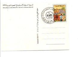MAROC ENTIER MARCHE PACIFIQUE POUR LE SAHARA MAROCAIN 1975 - Maroc (1956-...)