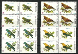 New Year , Birds Block Of 4 , 1996 Iran - Iran