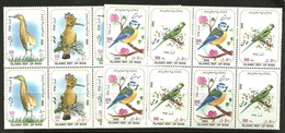 Birds Block Of 4 , 2001 Iran - Iran