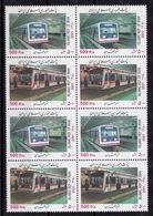 Teheran Metro Block Of 4 , 2001 Iran - Iran