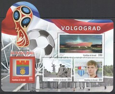 F241 PRIVATE ISSUE 2016 BURUNDI SPORT FOOTBALL VOLGOGRAD 1KB MNH - Coupe Du Monde