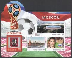 F247 PRIVATE ISSUE 2016 BURUNDI SPORT FOOTBALL MOSCOU 1KB MNH - Coupe Du Monde