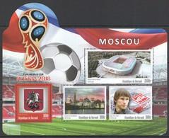 F249 PRIVATE ISSUE 2016 BURUNDI SPORT FOOTBALL MOSCOU 1KB MNH - Coupe Du Monde
