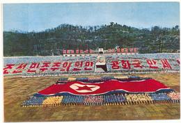 COREE DU NORD - 20° Anniversaire De La République Populaire - Korea, North