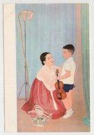 1995 Boy With Violin Korean Painting - Korea (Süd)