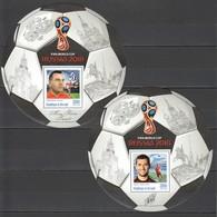 F251 PRIVATE ISSUE 2016 BURUNDI SPORT FOOTBALL KERJAKOV BUTUSOV 2BL MNH - Coupe Du Monde