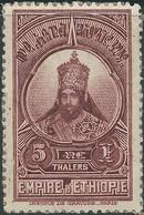 ETHIOPIA - 1931 EMPIRE ETHIOPIE SELASSIE' 5 T. Not Used - Ethiopie