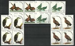 New Year , Birds Block Of 4 , 1994 Iran - Iran