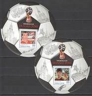 F260 PRIVATE ISSUE 2016 BURUNDI SPORT FOOTBALL ARCHAVINE KHIDYATULLINE 2BL MNH - Coupe Du Monde