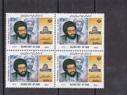 Iran 1992  SC#2491   MNH ( BLOC K ) - Iran