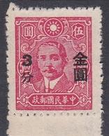 China SG 1053 1948 Overprints 3c On $ 5 Carmine, Mint - China