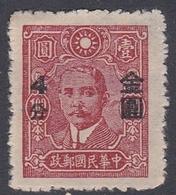 China SG 1054 1948 Overprints 4c On $ 1 Lake, Mint - China